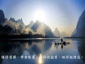 哲人無憂,智者常樂-1-16-2014:投影片21.JPG