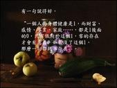 學會轉換你的生活態度-9-27-2013:投影片12.JPG