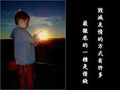 李敖沉思語錄-9-2-2013:投影片3.JPG