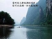 哲人無憂,智者常樂-1-16-2014:投影片22.JPG