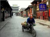 遊走中國十大魅力古鎮 9-21-2013:投影片21.jpg