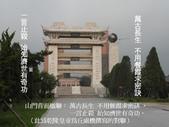 東方道林之冠--太虛宮-10-3-2013:投影片5.JPG