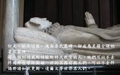 震撼世界的一塊墓碑 -11-12-2013:簡報1-1-a.jpg
