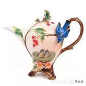 好美的茶壺畫面 -3-9-2015:3-9-04.jpg