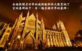 震撼世界的一塊墓碑 -11-12-2013:投影片3.JPG