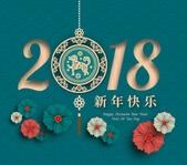 秋菊蘭若群組「賴」畫面--2-11-2018~:S__22782056-2-11-01.jpg