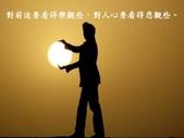 李敖沉思語錄-9-2-2013:投影片4.JPG