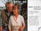 梅麗爾-斯特里普:鐵娘子傳奇-10-23-2013:投影片30.JPG
