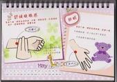 有穴道介紹的月曆-&九份望海11-22-2013:securedownload-11-22-6.jpg