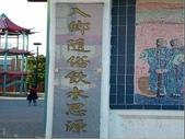 世界各地的中國城-9-14-2013:投影片10.JPG