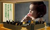 讓我們懂得什麼是精神契約 -11-30-2013:投影片8.JPG