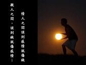 李敖沉思語錄-9-2-2013:投影片5.JPG