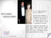 梅麗爾-斯特里普:鐵娘子傳奇-10-23-2013:投影片25.JPG