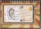 有穴道介紹的月曆-&九份望海11-22-2013:securedownload-11-22-5.jpg