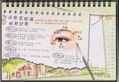 有穴道介紹的月曆-&九份望海11-22-2013:securedownload-11-22-4.jpg