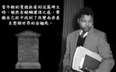 震撼世界的一塊墓碑 -11-12-2013:投影片13.JPG