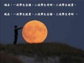 李敖沉思語錄-9-2-2013:投影片6.JPG
