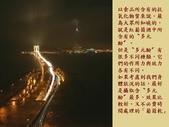 葡萄乾的益處-10-31-2013:投影片8.JPG