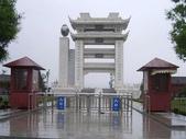 東方道林之冠--太虛宮-10-3-2013:投影片2.JPG