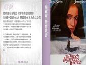 梅麗爾-斯特里普:鐵娘子傳奇-10-23-2013:投影片27.JPG