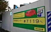 帶您走近真實的日本...1-22-2014:1-22-14.jpg