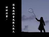 李敖沉思語錄-9-2-2013:投影片7.JPG