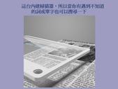 最新科技成果-9-23-2013:投影片9.JPG