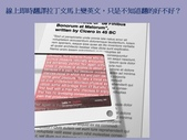 最新科技成果-9-23-2013:投影片12.JPG