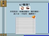 糊塗的哲理 & 創意廣告-(10/8)&10-16-2013:投影片7.JPG