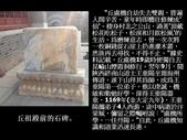 東方道林之冠--太虛宮-10-3-2013:投影片17.JPG
