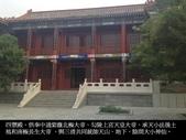 東方道林之冠--太虛宮-10-3-2013:投影片22.JPG