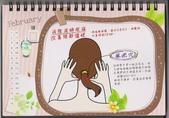 有穴道介紹的月曆-&九份望海11-22-2013:securedownload-11-22-3.jpg