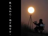 李敖沉思語錄-9-2-2013:投影片8.JPG