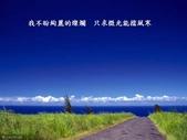珍惜一切 & 愛惜自己-9-20-2013:投影片12.JPG