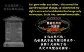 震撼世界的一塊墓碑 -11-12-2013:投影片8.JPG