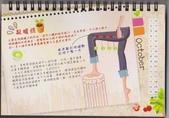 有穴道介紹的月曆-&九份望海11-22-2013:securedownload-11-22-11.jpg