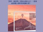 最新科技成果-9-23-2013:投影片19.JPG