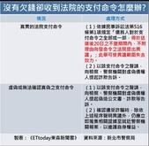 2014新年祝福..-1-23-2014:1-25-1.jpg
