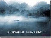 珍惜一切 & 愛惜自己-9-20-2013:投影片18.JPG