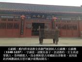 東方道林之冠--太虛宮-10-3-2013:投影片15.JPG