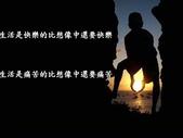 李敖沉思語錄-9-2-2013:投影片10.JPG