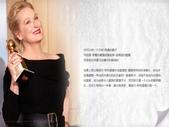 梅麗爾-斯特里普:鐵娘子傳奇-10-23-2013:投影片40.JPG