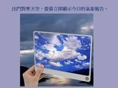 最新科技成果-9-23-2013:投影片18.JPG
