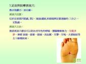 不覓仙方覓睡方 -9-10-2013:投影片18.JPG