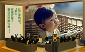 讓我們懂得什麼是精神契約 -11-30-2013:投影片6.JPG