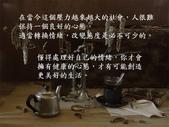 學會轉換你的生活態度-9-27-2013:投影片10.JPG