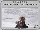罕見的雪地創作 -11-3-2013:投影片1.JPG