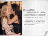 梅麗爾-斯特里普:鐵娘子傳奇-10-23-2013:投影片39.JPG