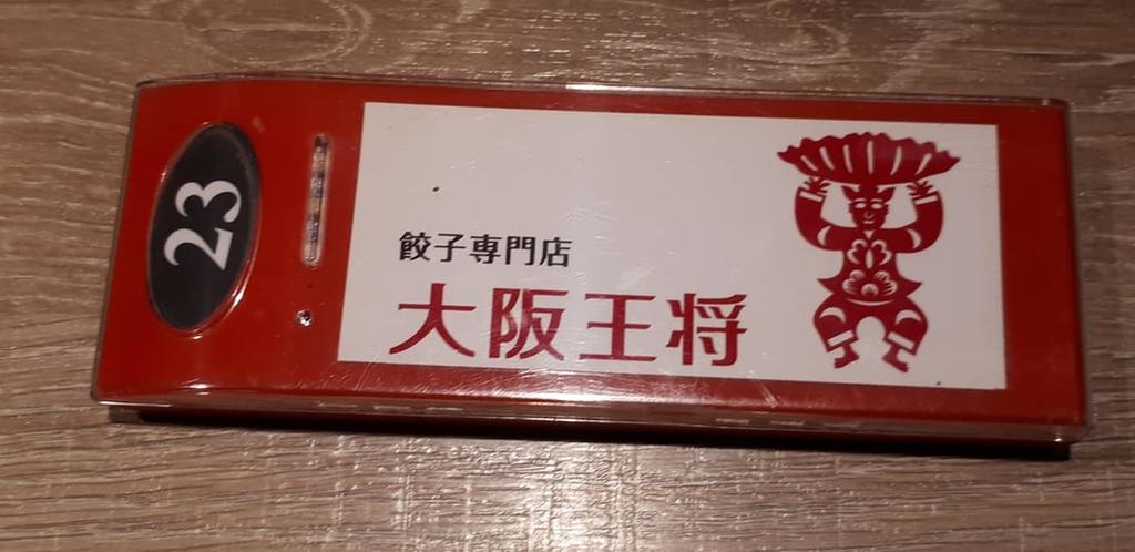 台灣食記:53730252_1120644268106998_4991807258531725312_o.jpg