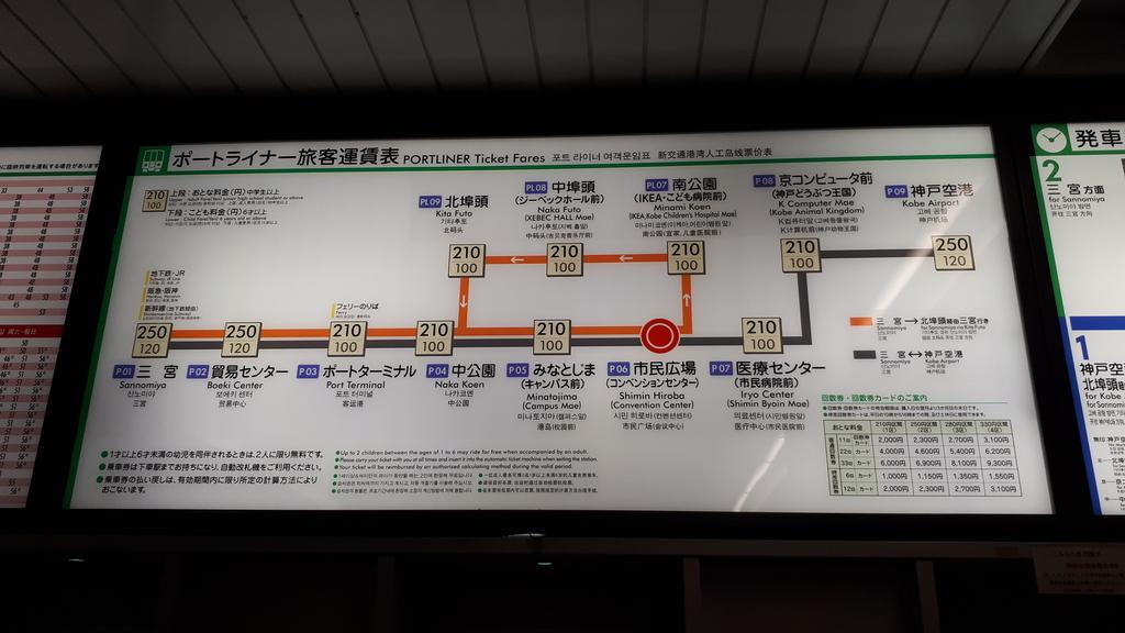 日本關西之旅1:20190129_204744.jpg